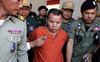 """害270人染爱滋 柬埔寨""""名医""""判囚25年"""