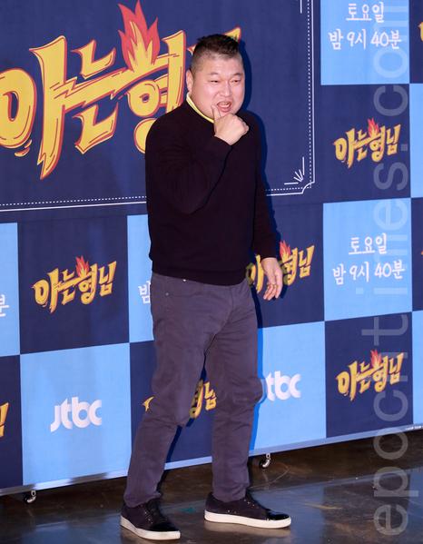 12月4日,韓國人氣笑星姜虎東在首爾參加新節目《認識的哥哥》製作發布會。(全宇/大紀元)
