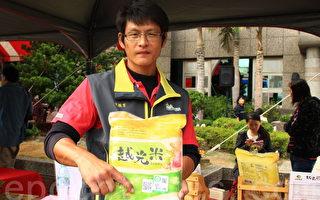 青農倪振育自產自銷無農藥的生產履歷越光米。(郭益昌/大紀元)