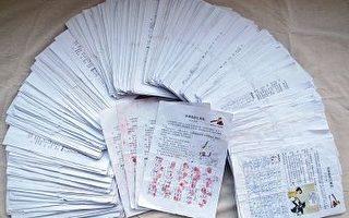 河北近3萬人簽名支持訴江「意義重大」