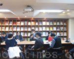 """台北律师公会与""""台湾国际器官移植关怀协会""""12月4日共同举办纪录片《活摘》特映会。(钟元/大纪元)"""