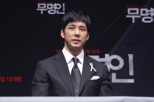 西岛秀俊(Chung Sung-Jun/Getty Images)