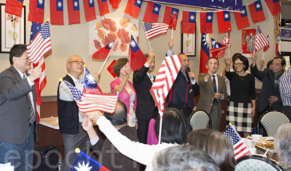 离台湾总统大选还剩六周,加州圣地亚哥朱立伦后援会12月5日举行声援造势餐会。(杨婕/大纪元)