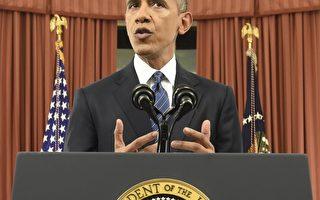 奥巴马发表全国讲话 公布反恐战略四要点