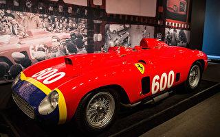 1956年出厂的法拉利290MM跑车散发着王者的霸气,它保留了原版车身和引擎,线条高贵流畅,是此次拍卖预估价最高的名车,高达2千8百万美元。(Burton/Getty Images)