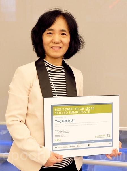 Yang Lin近幾年幫11位新移民找工作。多倫多移民就業委員會於11月30日向她頒發導師獎狀。(周月諦/大紀元)