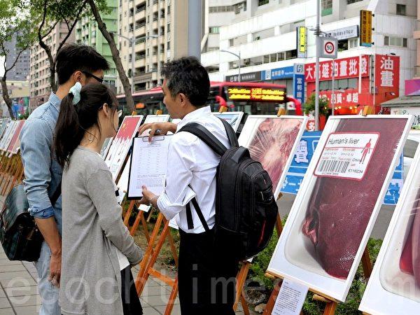 台湾法轮功学员6日向过往民众征签声援告江大潮,高雄民众签名连署举报迫害元凶江泽民。 (李晴玳/大纪元)