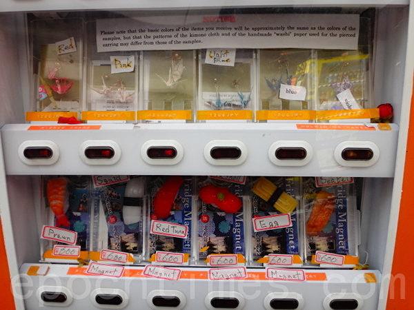 「澀谷丸荒渡邊」綢緞莊的自動販賣機販售的手巾、首飾等觀光紀念品價格都是一千日幣左右。(和和/大紀元)