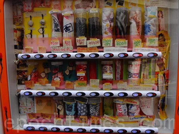 「澀谷丸荒渡邊」綢緞莊的自動販賣機販售的手巾、首飾等等小東西都是日本文化中的真「土產」。(和和/大紀元)