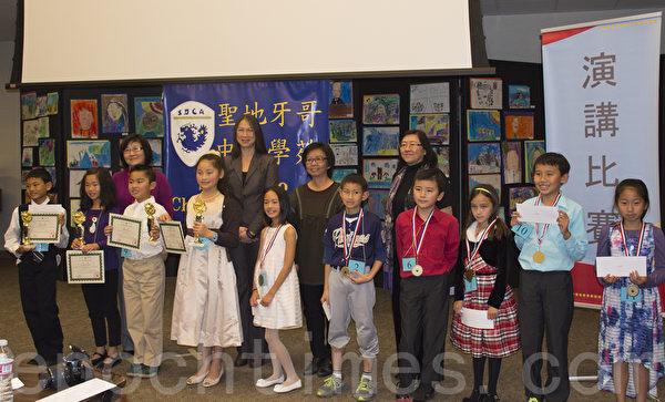 12月6日,加州圣地亚哥中华学苑举行年度演讲比赛。图为中级组参赛学生与评委、校长合影。(杨婕/大纪元)