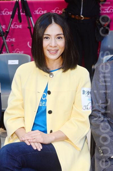 杨采妮出席慈善活动。(宋祥龙/大纪元)