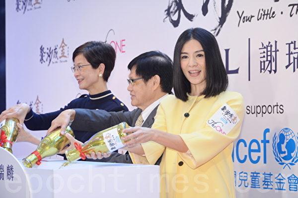 杨采妮9日出席尖沙咀举办的慈善活动启动礼。(宋祥龙/大纪元)