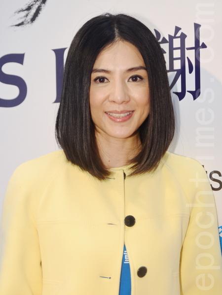 杨采妮出席慈善活动启动礼。(宋祥龙/大纪元)