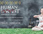加拿大華裔導演李雲翔執導的紀錄片《活摘》今年4月奪得美國皮博迪獎(Peabody),該獎項被視為是美國廣播電視的最高榮譽。11月份,更再次獲得2015年國際廣播協會(AIB)國際調查記錄片大獎。(明慧網)