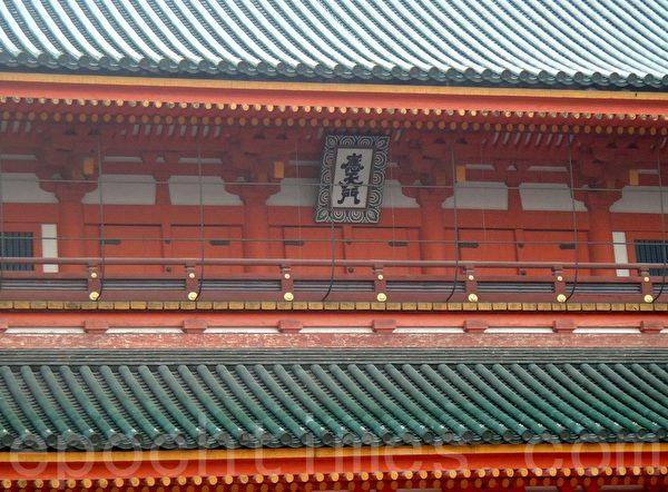 京都平安神宫(蓝海/大纪元)