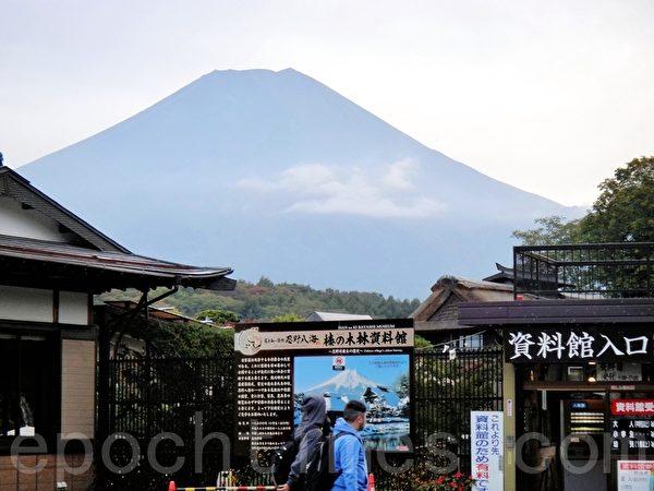 遠看富士山(藍海/大紀元)