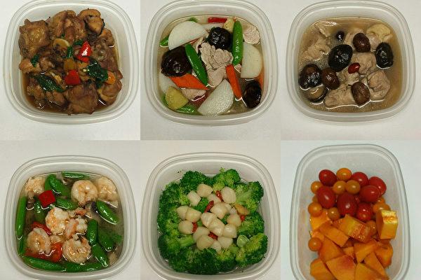 来成的月子餐荤素搭配合理,老板阿辉先生每天都会到华人超市购买当天的新鲜食材来准备餐点。(大纪元合成图片)