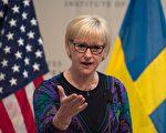 瑞典女外交大臣獲評「全球十大政治思想家」