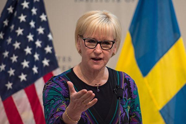 """瑞典女外交大臣获评""""全球十大政治思想家"""""""