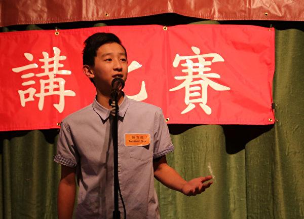 图:参加比赛的学生,在台上展示字正腔圆的中文。(姬承羲/大纪元)