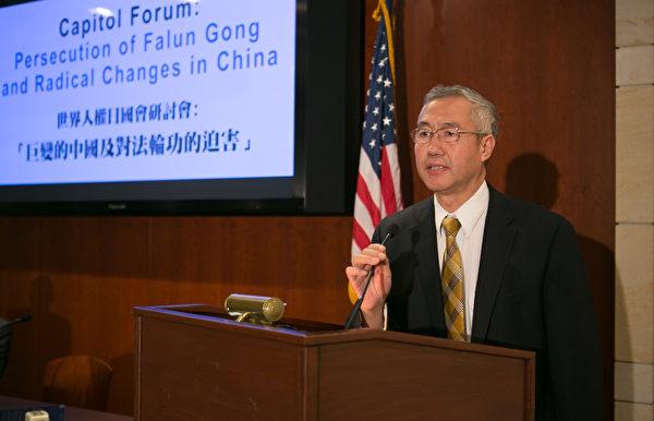 追查迫害法輪功國際組織主席汪志遠(李莎/大纪元)