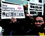 国际人权日 民团关注中共打压人权