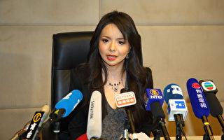 费城最大报关注加拿大世姐遭拒入境中国