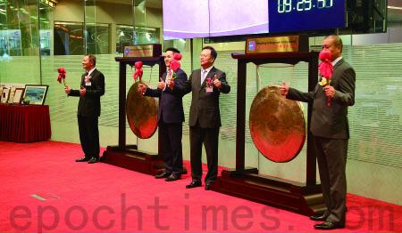 毕马威:集资2600亿港IPO夺冠