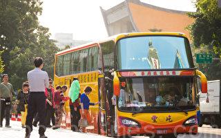 陆资一条龙削价竞争 台湾旅游业者利润低