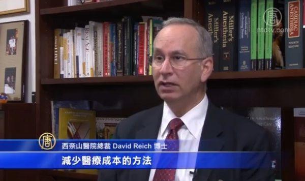 西奈山医院院长谈预防代替治疗