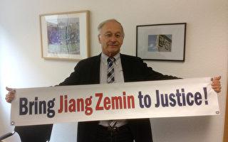 德國聯邦議會議員馬丁‧帕策爾特(Martin Patzelt)舉橫幅呼籲法辦江澤民。(個人時事通訊截圖)