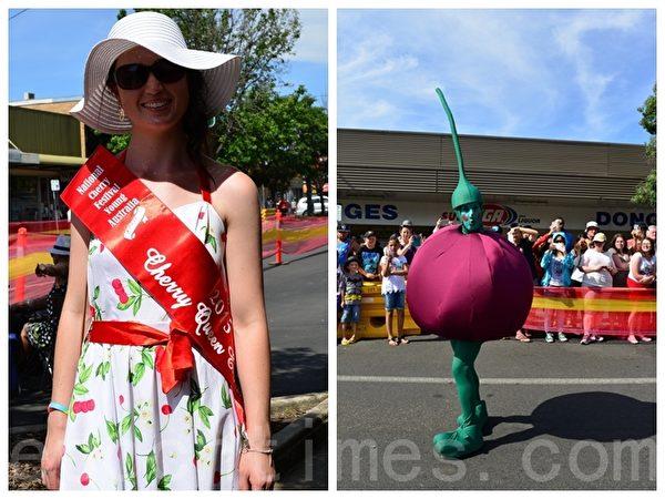 杨镇樱桃节选出的樱桃女王(左) 一位男子把自己装扮成一颗樱桃(右)(简玬/大纪元)