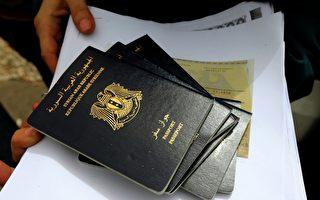 美截获6千张来自中国的高仿真假驾照
