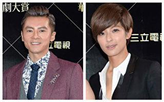 李國毅與賴雅妍 獲華劇大賞最佳男女演員獎