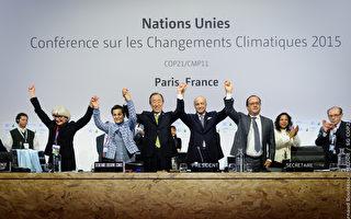 12月12日,法国外长法比尤斯正式宣布巴黎气候协议最终版出炉,全会场顿时激烈欢呼。(COP21 官方提供)