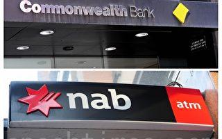 澳洲兩大銀行對房地產貸款前景樂觀