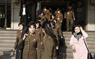 朝鲜牡丹峰乐团访华再被取消 传因政治原因