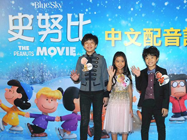 童星沈昶宏(左起)、喬喬、駱炫銘出席《史努比》中文配音記者會。(福斯提供)
