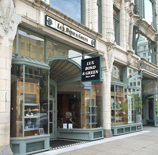 Lux Bond & Green公司位于波士顿精华区Boylston大街上的分店。(Lux Bond & Green提供)