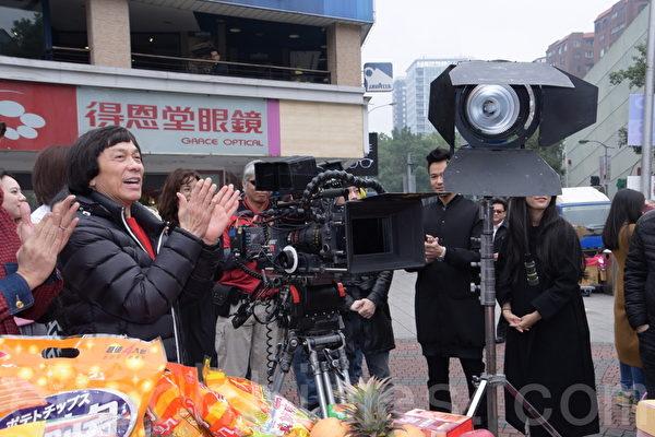 電影《大顯神威》於2015年12月15日在台北舉行開鏡儀式。(黃宗茂/大紀元)