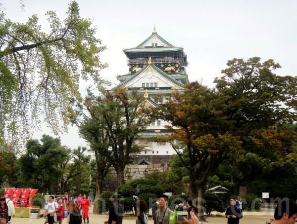 大阪城的天守閣(藍海/大紀元)