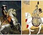【文明蓝图】太阳王世纪(六)中国皇帝画像