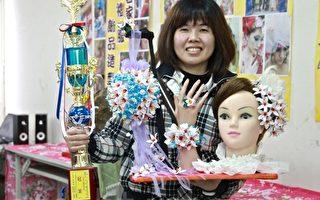 专研新娘配件的彭于庭在参赛作品中夺冠。(许享富 /大纪元)
