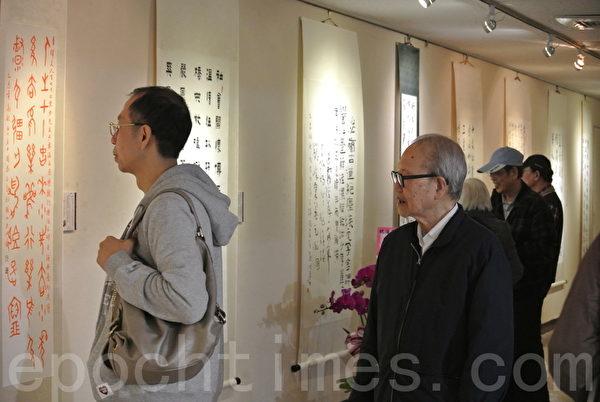 基隆海東書會指導老師為蔣夢龍,假基隆文化中心三樓藝廊展出至1月3日。(周美晴/大紀元)