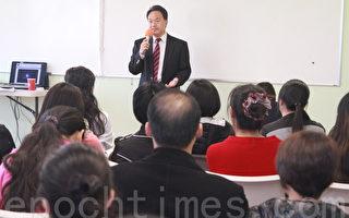 华裔教育家:美国校园人际表达能力很重要