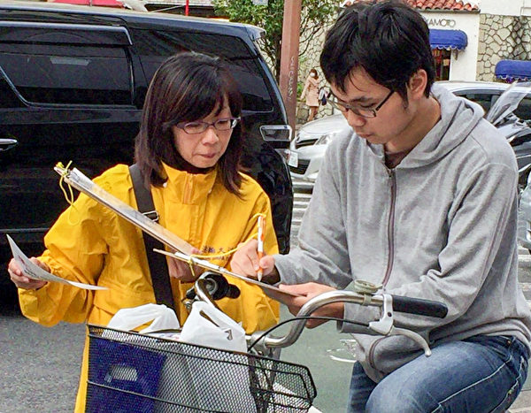 宫崎县民众纷纷签名声援控告江泽民的活动。(明慧网)