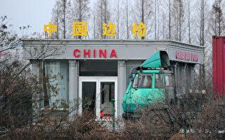 韓媒:北京逮捕十餘名涉朝走私商 或因美施壓