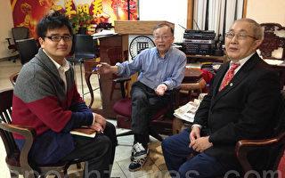 國會眾議員維樂貴茲的華裔助理肖建航(左)17日到聯成公所,向趙文笙(中)和聯成公所主席蕭貴源(右)了解情況。(蔡溶/大紀元)