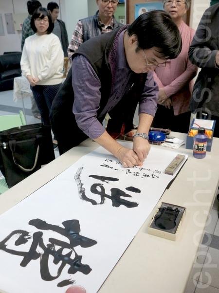 高師大國文系副教授郭芳忠長年鑽研書道,特別題寫「博涉」一詞,期勉大家要廣學博聞、涉獵多方。(李晴玳 /大紀元)