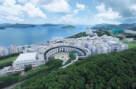 香港科技大學。(Wiki Commons)